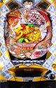 CRサムライチャンプル3 (中古パチンコ)