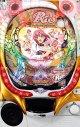 CRぱちんこRio-Rainbow Load- (中古パチンコ)