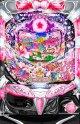 CRスーパー海物語in沖縄3 桜MAX (中古パチンコ)