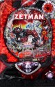 CR ZETMAN The Animation (中古パチンコ)